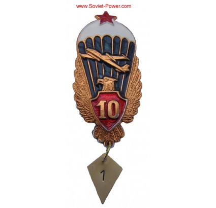 Soviet Army PARATROOPER Metal Badge VDV Eagle 10 jumps!