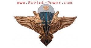 """Russian Army PARATROOPER Class Badge """"MASTER"""" VDV Air"""