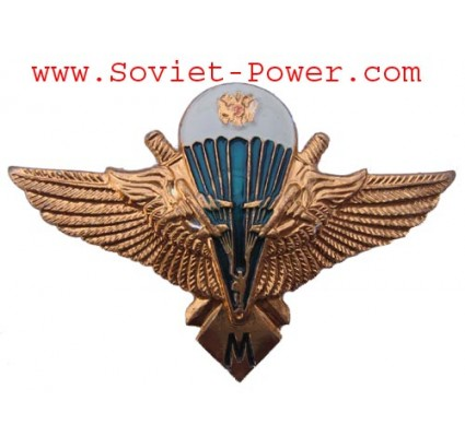 "Russian Army PARATROOPER Class Badge ""MASTER"" VDV Air"