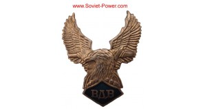 Russian Army PARATROOPER Military badge VDV Air Force