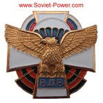 VADV BADGE PARATROOPER avec Eagle Russian Air Force
