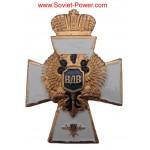 VDV PARATROOPER BADGE con Doble Eagle Russian Arms