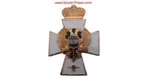 VDV PARATROOPER BADGE with Double Eagle Russian Arms