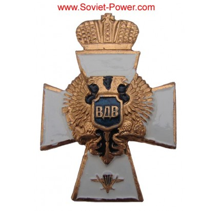 VDV PARATROOPER BADGE con Double Eagle Russian Arms