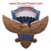 Aéroporté, Forces spéciales (62)