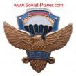 Aéroporté, Forces spéciales