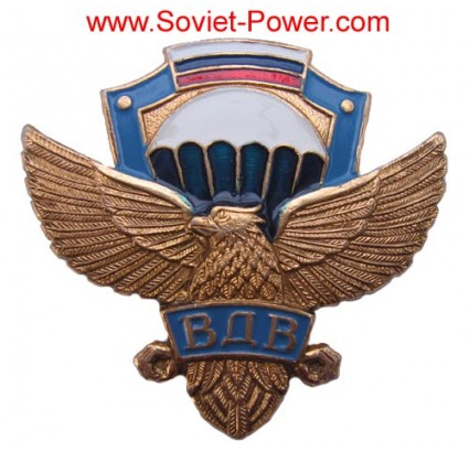 Ejército ruso VDV PARATROOPER BADGE con Eagle on Shield