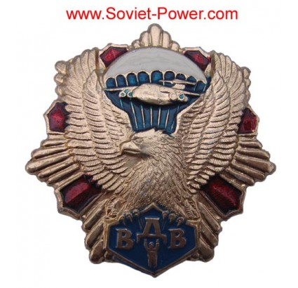 Russian Army VDV PARADROOPER BADGE - Aquila su stella rossa