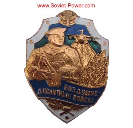 Insigne VDV de l'armée russe COMMANDO Troupes aéroportées