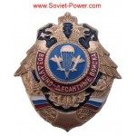 Russian Army Airborne Force VDV Badge PARATROOPER