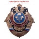 ロシア軍空挺部隊VDVバッジPARATROOPER