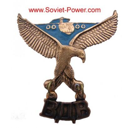 Russian Spetsnaz VDV Badge PARATROOPER Eagle & Plane