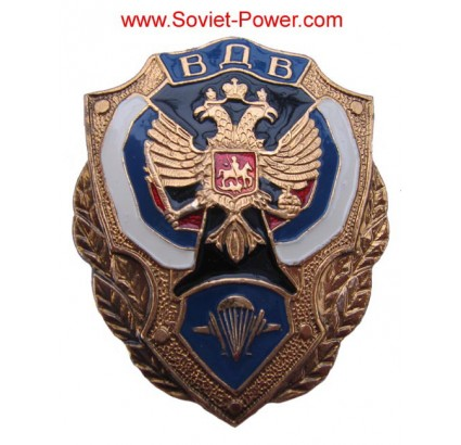 Military VDV Spetsnaz BADGE - Russian Arms on Shield