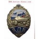 Insignia de VDV del ejército ruso PARATROOPER con tropa