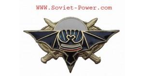 Russian Military VDV PARATROOPER Metal BADGE with BAT