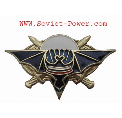 Russian Military VDV PARATROOPER Metal BADGE with BAT