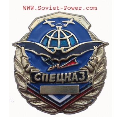 Russian VDV Military PARATROOPER SPETSNAZ Metal BADGE