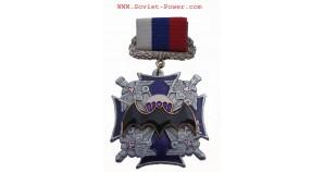 Russian VDV PARATROOPER MEDAL Military SPETSNAZ badge Blue Cross