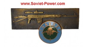 Russian PARATROOPER - SNIPER Military Spetsnaz badge