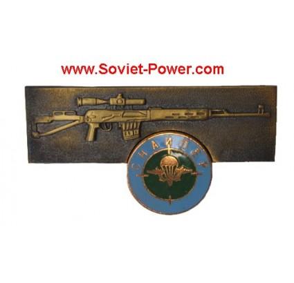 PARATROOPER ruso - SNIPER Insignia Spetsnaz militar