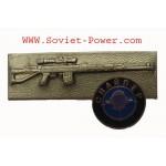 Badge de parachutiste russe Badge spécial Fusil