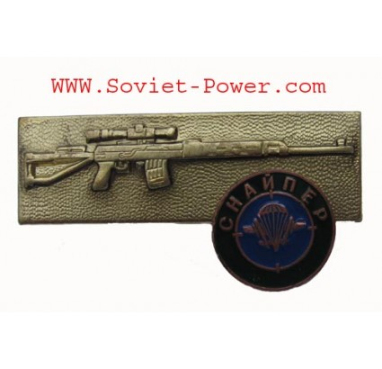 Russo PARATROOPER SNIPER Special badge Rifle