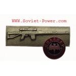 Russian PARATROOPER SNIPER BADGE Military SPETSNAZ SWAT