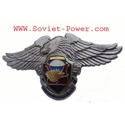 Insigne des forces d'atterrissage russes Division VDV US Eagle