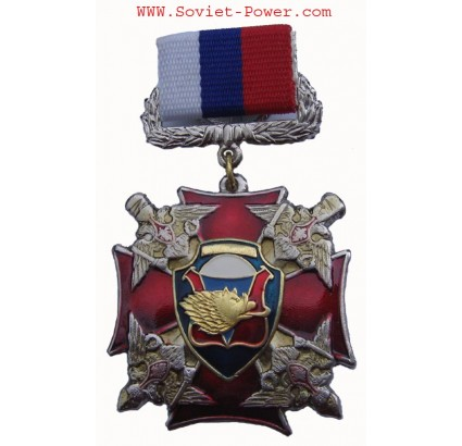 Russian VDV PARATROOPER MEDAL Badge SPETSNAZ Division