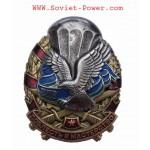 VDV russo PARATROOPER Grande distintivo VALOR e ABILITÀ