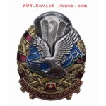 Russe VDV PARATROOPER Grand badge VALOUR et COMPETENCE