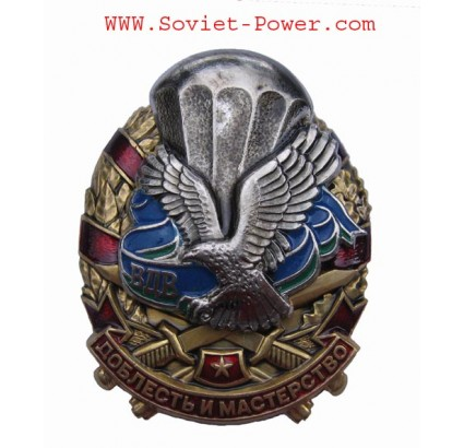 Russe VDV PARATROOPER Grand badge VALOUR et COMPETENCE