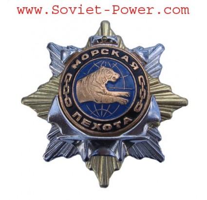 Soviet MARINES Award BADGE Sea Infantry Star with TIGER