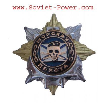 Soviet MARINES Award BADGE Sea Infantry Star with SKULL