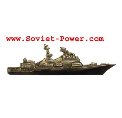 Soviet BIG ANTI-SUBMARINE SHIP Badge Russian Navy Fleet