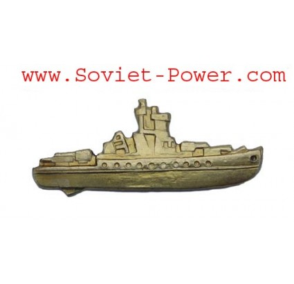 Soviet Golden SURFACE SHIP COMMANDER BADGE Naval Fleet