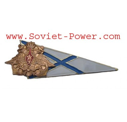 Russian MARINES Beret INSIGNIA Navy FLAG Eagle badge