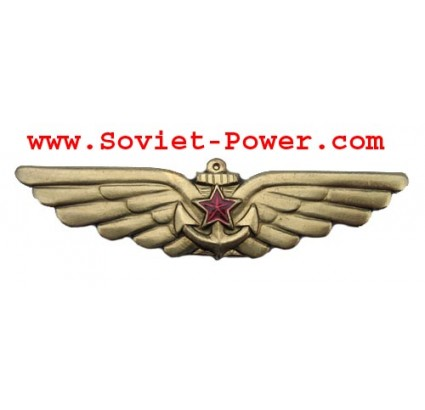 BADGE D'AVIATION NAVAL Russe avec Red Star Military
