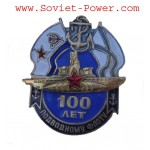Soviet Naval Badge 100 YEARS of UNDERWATER FLEET Navy