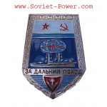 "Soviet SHIP BADGE ""FOR DISTANT CAMPAIGN"" USSR Naval Fleet"