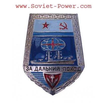 """BADGE DELLA NAVE Sovietica """"PER UNA CAMPAGNA DISTANTE"""" Flotta navale dell'URSS"""