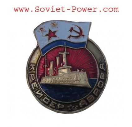 """Sowjetisches Schiff Abzeichen """"CRUISER AURORA"""" Marineflotte UdSSR"""