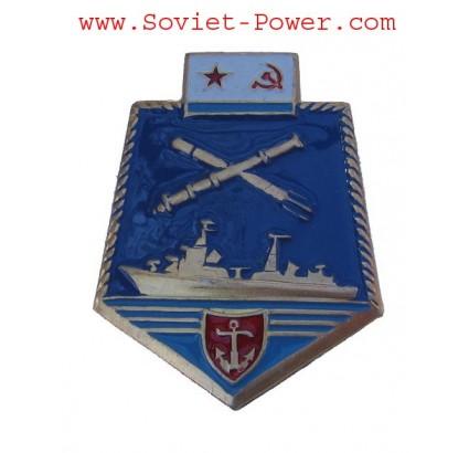 BOCA DE NAVE ROCKET-TORPEDO soviética flota naval