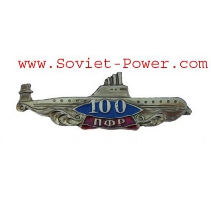 Insigne de la marine russe 100 ANS DE LA FLOTTE SOUS-MARINE