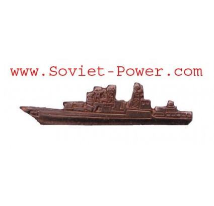 Soviet Metal SENTRY SHIP badge Naval Fleet VMF