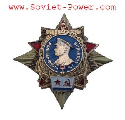 Soviet ADMIRAL MEDAL Metal Star Badge USSR Naval Fleet