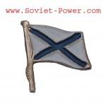 大ロシアアンドレイ旗軍事バッジ海軍紋章RUS