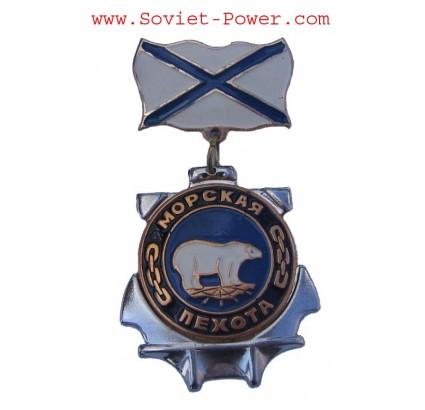 Sea Infantry MARINES MEDAL Badge Star with POLAR BEAR
