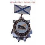 Insigne d'infanterie de mer avec un BERET noir