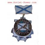 Medalla de medallas marinas militares Infantería de mar Estrella Escorpio